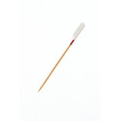 Barquette en bois en 9.5 x 5.5 x H3